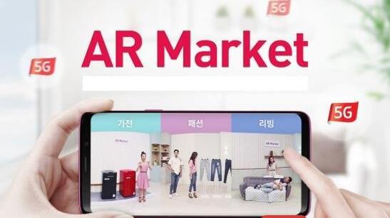 电信服务提供商KT公司宣布 购物体验应用AR Market入选Ovum本月创新服务