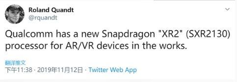高通正在为AR/VR开发全新处理器骁龙XR2