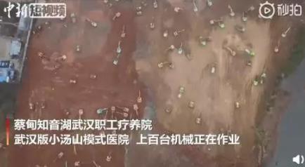 多方驰援武汉 更多公司和个人站了出来!(1月26日最新更新)