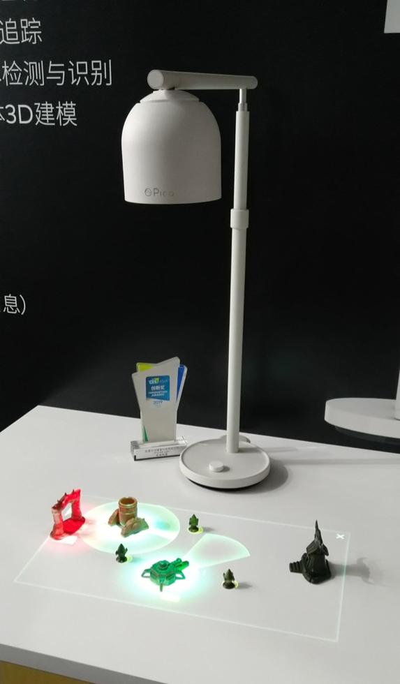 Pico Air Light荣获CES Asia 2019创新奖殊荣,现场展示