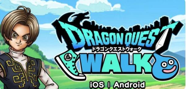 AR游戏《Dragon Quest Walk 》首月收入8600万美元居全球第二