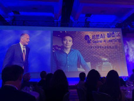 图 | GSV创始人兼首席执行官Michael Moe发表演讲