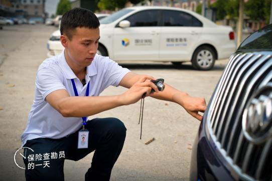 赵伟强在查勘事故现场取证受损车辆信息