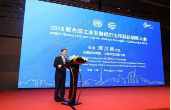 全国政协常委、上海市政协副主席周汉民