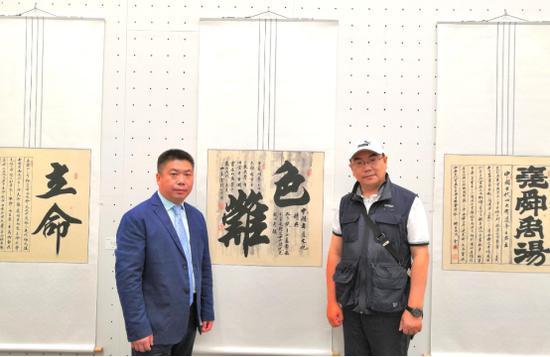 魏云飞与日本东京河北商会会长辛赤邑