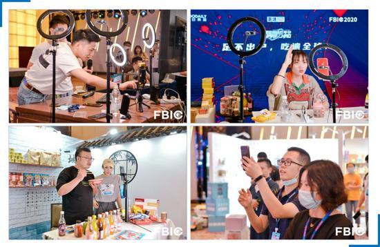 美食好物直播怎么做?全球食品饮料创新大会请来抖音嗨吃嗨播嗨卖货