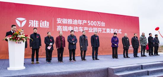 """雅迪第六大先进生产基地诞生 500万台高端电动车将从这里""""出生""""-焦点中国网"""