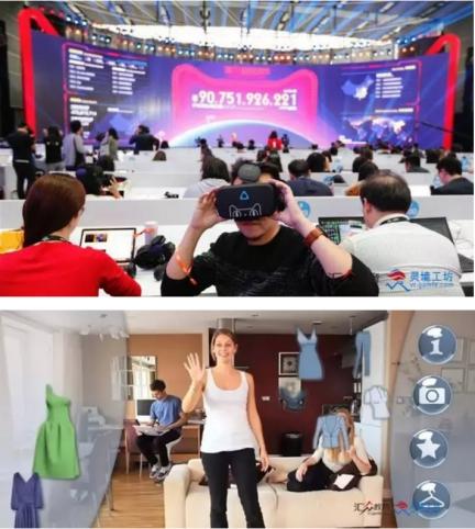 VR技术开发制作 为电商提供技术支持