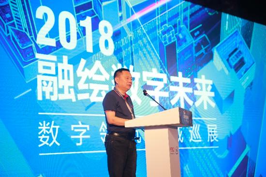 新华三集团副总裁、江苏代表处总经理刘志凌致辞
