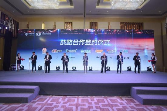 中国移动OneNET携十大物联网技术能力强势亮相合作伙伴大会