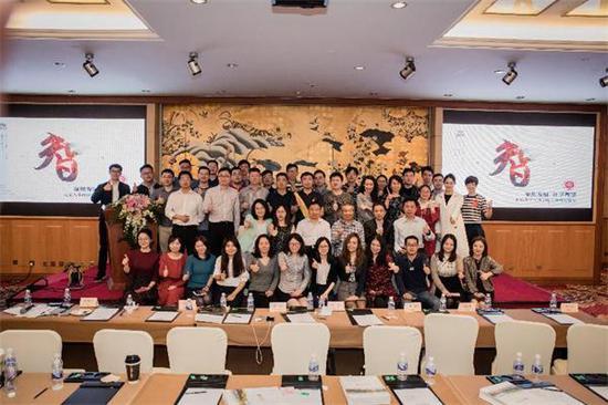 北京大学经济学院上海校友会智库系列论坛在沪召开