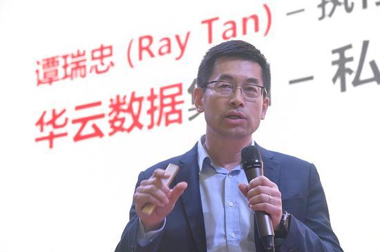 图为:华云数据执行副总裁&首席技术官 谭瑞忠