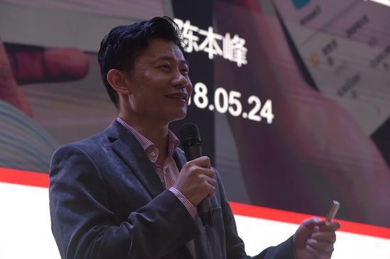图为:红芯创始人&CEO 陈本峰