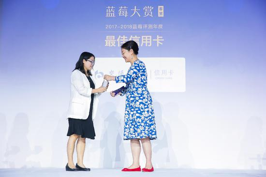 图:交通银行银联标准白金信用卡荣获最佳信用卡大奖