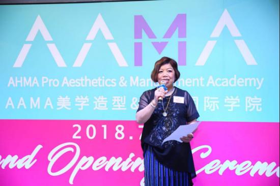 AAMA及AHMA���k人叶惠敏(Linda Yip)