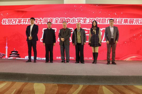 中国青少年校园创新教育活动组委会成立揭牌