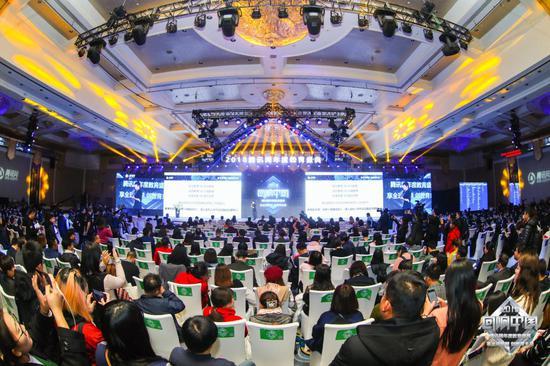 """2018""""回响中国""""腾讯网教育年度总评榜暨教育盛典现场"""