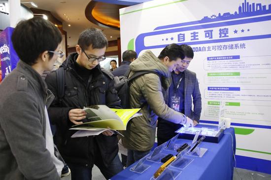 同有科技存储江湖超群拔萃,亮相中国存储峰会