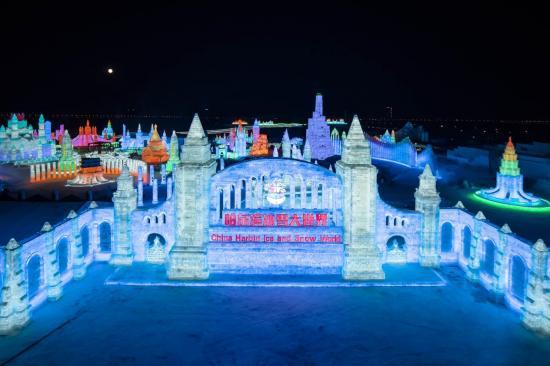 世界最大规模冰雪主题乐园――哈尔滨冰雪大世界开始营业