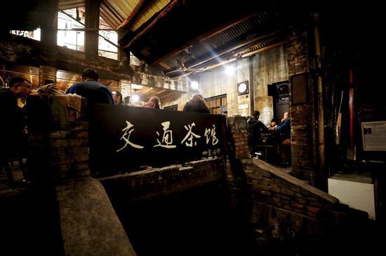 重庆玩乐指南:交通茶馆重庆耍娃儿们的最爱