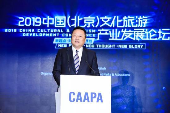 中国游艺机游乐园协会会长、华侨城集团有限公司董事、总经理姚军