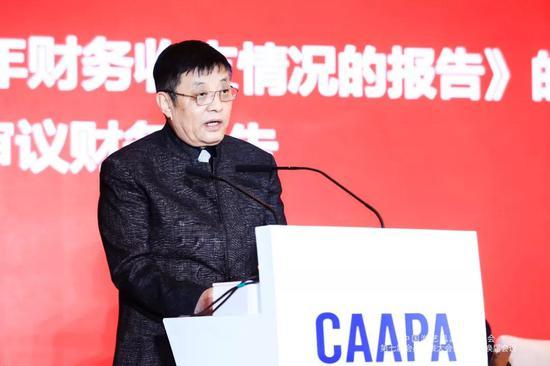 ▲赵文敬同志宣读关于《2019年财务收支情况的报告》的说明
