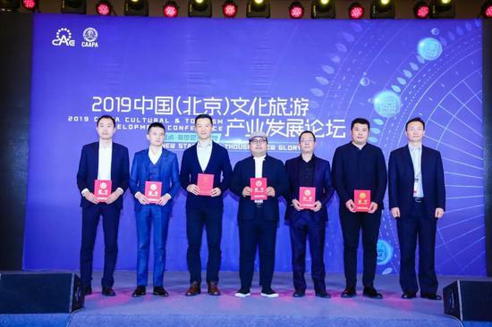 新道信创意设计咨询(上海)有限公司总裁吴士鋋