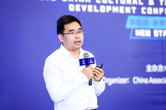 深圳华创智成文化旅游发展有限公司董事、副总裁郑维