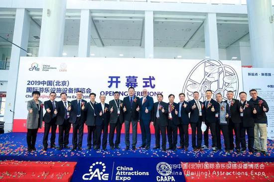 2019中国(北京)国际游乐
