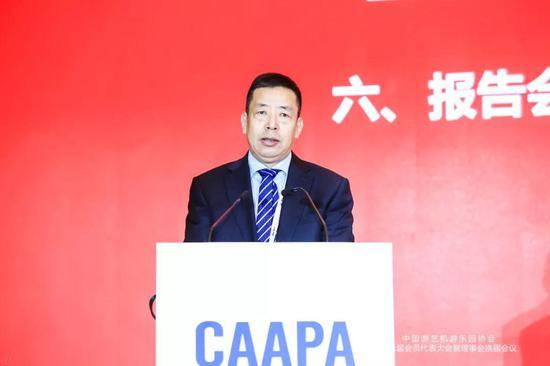 ▲冯玉国同志当选中国游艺机游乐园协会顾问委员会主任