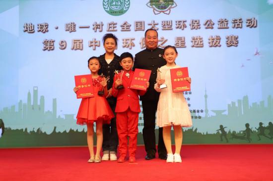 """""""地球・唯一村庄"""" 第9届中国环保形象大使暨中国环保之星选拔赛在京启动"""