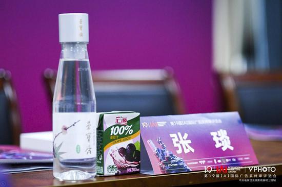 汇源亮相IAI国际广告奖终审评选会,品牌影响力持续提升
