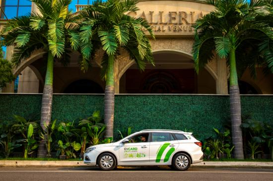 全国节能宣传周,EVCARD助力打造绿色出行生态圈