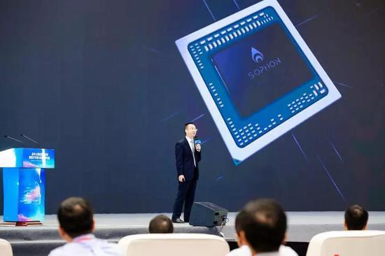 福州城市大脑发布会收官 比特大陆第三代AI芯片受赞誉