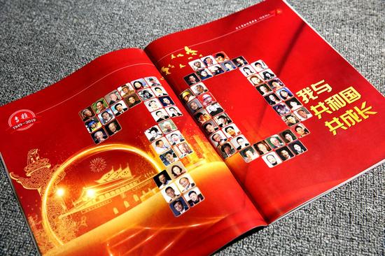 中华儿女戴东:我愿为中国家庭教育之路点亮明灯
