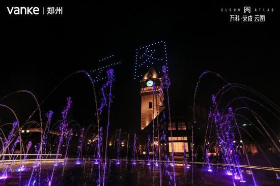 郑州万科·荣成 云图营销中心示范区震撼首映