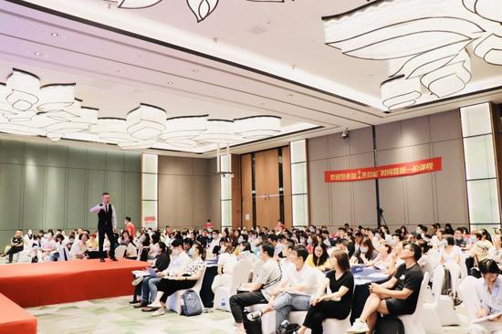 易效能1阶267期线下课程于杭州圆