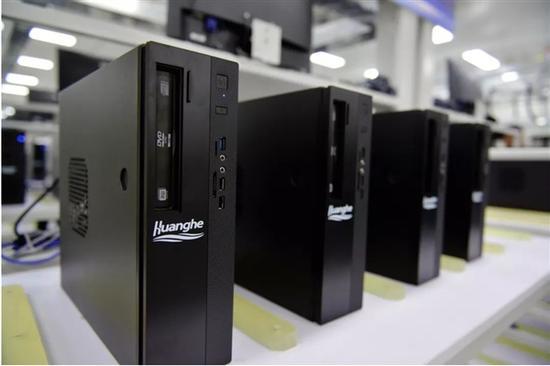 华为商城将上架台式机:鲲鹏920+8核处理器+国产系统!