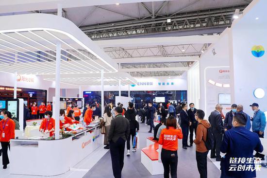 阳光e购携手新奥智能科技、新奥动力亮相 第23届中国国际燃气展览会