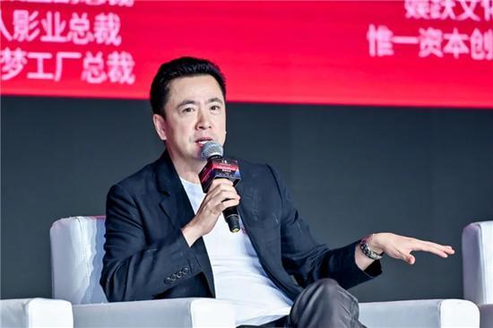 王中磊金鸡奖发声:新消费时代,产业创新升级需要更有温度的资本力量