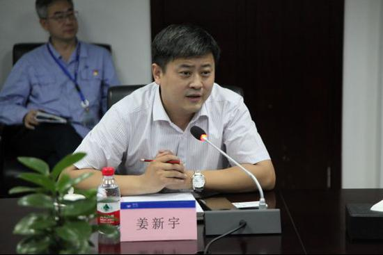 中化能源科技有限公司买原油平台及Oilbank平台总经理 姜新宇