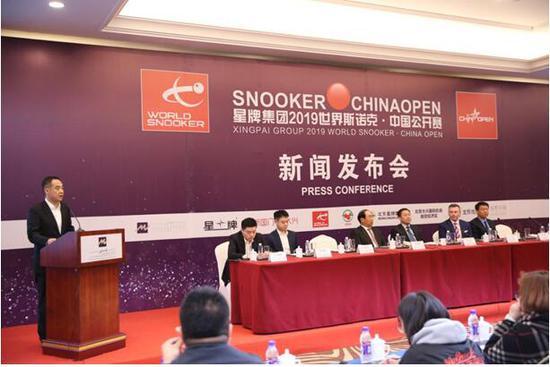中国台球协会副秘书长刘春胜致辞