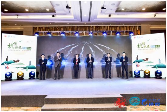 感恩回馈,湖北恩施对杭州游客推出重磅优惠政策!
