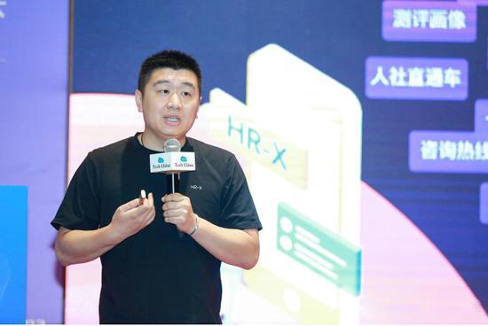 图1. 平安集团智能HR实验室高级总监李想,发表《智能HR时代已来》主题演讲