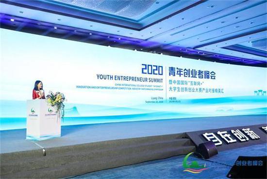 """""""自在创新 美音溧阳""""--长三角生态创新示范城市打造江苏中关村发展新引擎"""