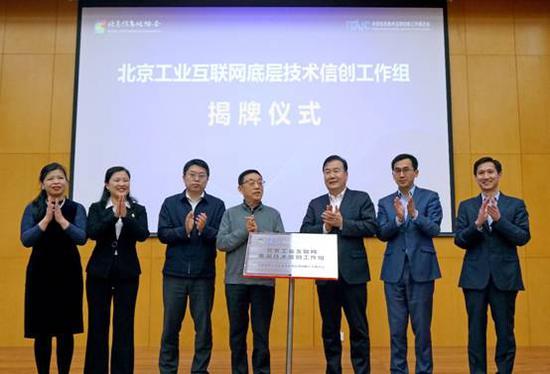 提升工业互联网底层技术发展水平,东土科技势在必行