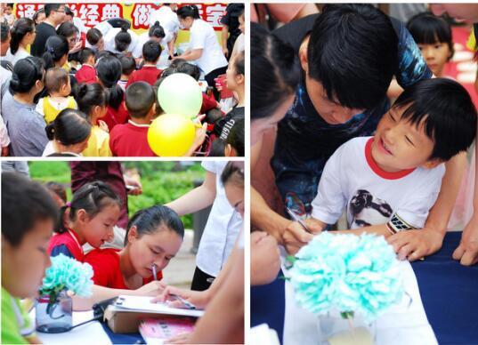 """""""诵国学经典,做书香宝贝""""阳光城儿童节活动圆满落幕"""