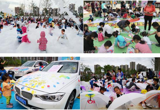 艺象标五周年盛典在孩子们欢歌笑语中圆满落幕!