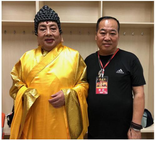 与86年《西游记》如来佛祖扮演者朱龙广老师合影图片