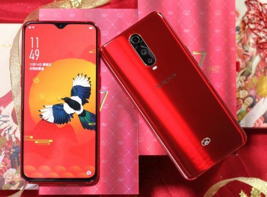 想要2019红红火火,还得选个红红火火的手机!